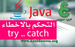 ... Java Development Kit